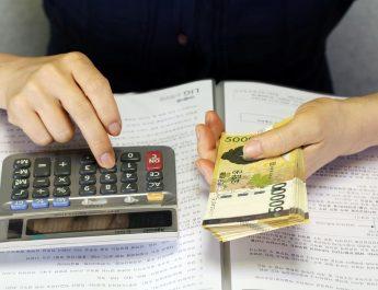 Jouer sur la conversion de devise pour augmenter votre CA